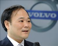 Volvo Sale is Complete - New Owners are Chinese Automaker Geely Holding Group