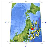 New Japan Earthquake shakes with 6.5 magnitude tremors