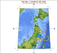 Japan sustains another major aftershock - 7.1 magnitude earthquake today