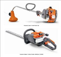 Husqvarna Grass and Hedge Trimmer Recall - CPSC
