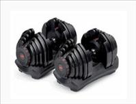 Bowflex Dumbbell Set Recall Announced For Needed Repair