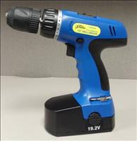 Cordless drill being recalled - BSN